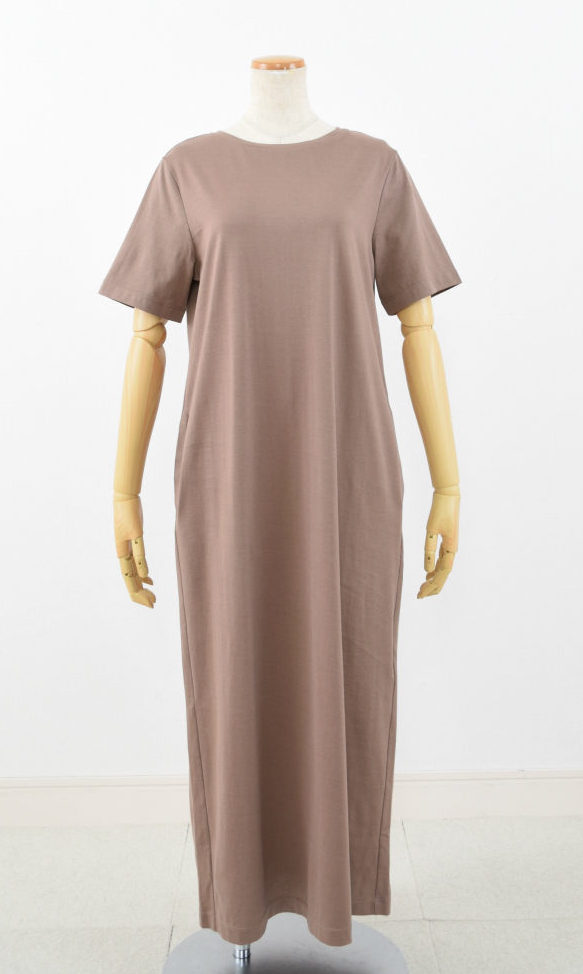 s#690784_BROWN